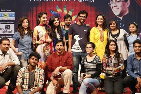 Indore Literature Festival