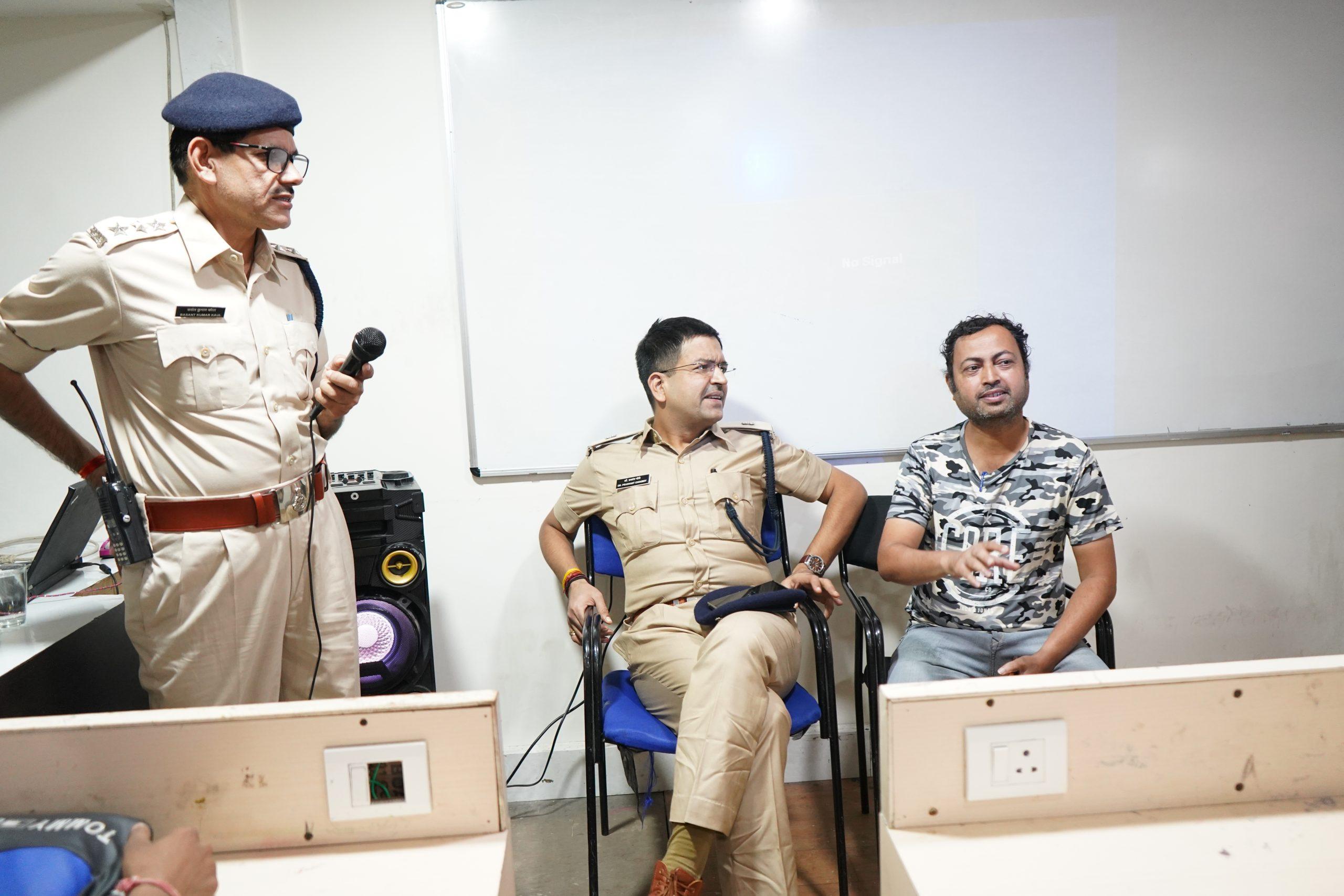 Seminar By Add.SP Prashant Ji & DSP Basant Ji